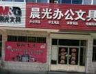 中桥商业街门市房 商业街卖场 80平米