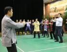 陈正雷太极拳北京总馆太极拳培训,免费体验