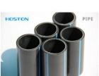 供应HDPE水管外径160mm 壁厚7.7mm