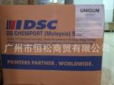 DSC保护胶 CTP与PS二合一保护胶