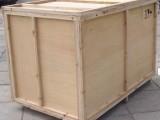 厦门木箱包装