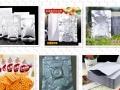 无锡尼龙铝箔袋,江阴铝箔包装袋,材质PET+AL