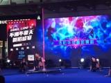 周口学中国舞周口瑜伽培训周口钢管舞培训班哪家好