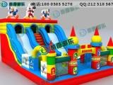 2015最新充气大滑梯 充气大型玩具厂家