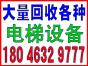 厦门岛内回收环保锡渣-回收电话:18046329777
