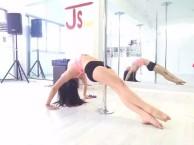 双流聚星钢管舞 爵士舞 韩舞零基础成人舞蹈培训学校