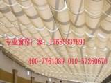 东城崇文定做电动窗帘卷帘百叶帘喷绘窗帘办公帘免费设计测量