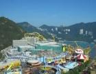 亲子游 香港三天两晚 海洋公园+自由行680元/人