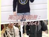 廣州大牌服裝工廠全國免費供貨支持一件代發