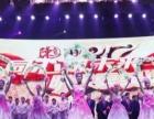 陕西伊诺广告文化传播有限公司,文艺演出,礼仪&模特