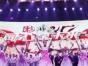陕西伊诺广告文化传播有限公司,文艺演出,礼仪模特