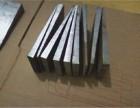 唐山斜铁加工厂,斜垫铁批发商