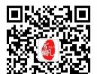 超神IP年赚百万的QQ社交营销黄金法则