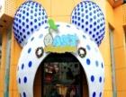 小豆丁儿童餐厅 小豆丁儿童餐厅诚邀加盟