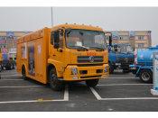 15吨清障车价格-销量好的道路检测车在哪能买到