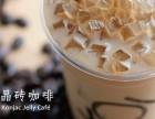 KOI奶茶店多不多?漳州能加盟吗?