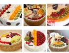 预定订购7鄂尔多斯好利来蛋糕店东胜区生日蛋糕同城配送免费送货