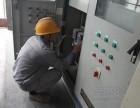 黄岛专业电工上门维修跳闸 维修灯具 维修断电