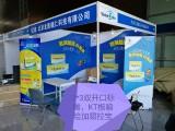 2020深圳文博会广告喷绘公司 嘉凯喷绘招牌