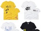 济宁带广告语广告衫制作-大树广告