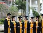 为什么泰国NIDA是出国留学硕博含金量较高的好学校
