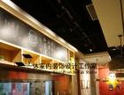 专业商场、店面、办公等公共空间装修及设计施工