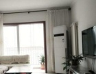 城区城市风景 1室1厅 39平米 精装修 押一付一