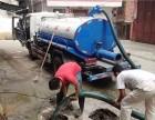 下陆区高压清洗市政管道 社区污水管道疏通 清掏化粪池