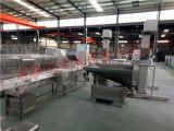 鱼豆腐生产加工流水线设备鱼豆腐供料机器摸盘线切块机器等
