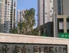越秀星汇蓝湾2期4楼套二厅87平装修带家具2400元