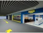 重庆专业超市装修公司,重庆超市装修公司