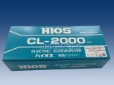 东莞代理日本原装HIOS CL-2000电动螺丝刀