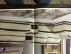 全新抵账沙发,低价处理。多种款式多种颜色。任选