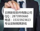 山东深圳牛牛开发有限公司