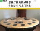 韩式烧烤桌 火锅烧烤一体餐桌 无烟烧烤桌 自硝烟碳烤桌