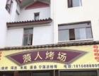 出租玉龙县83平米1666元/月