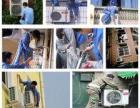 芜湖维修空调维修热水器空调加氟空调移机