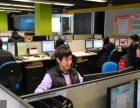 盐城清华同方电视售后服务维修中心电话是多少