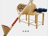 重庆厂家直销腻子粉混合设备,腻子粉成套设备,干粉砂浆成套设备
