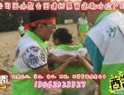 南京高校班级社团聚会户外烧烤露营