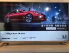 四川电信IPTV开机广告EPG广告