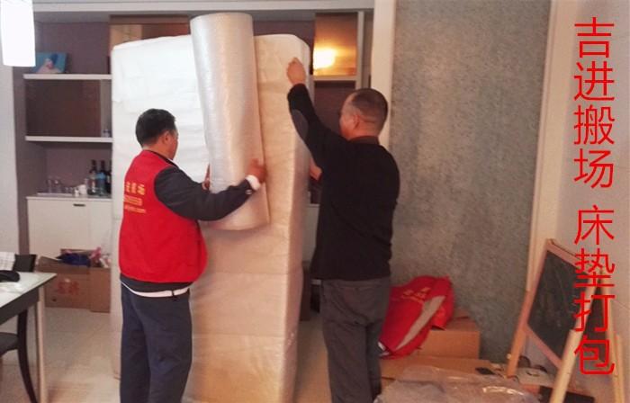 公司搬家,居民搬家,搬家打包服务,就选吉进搬场,诚信可靠!