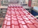 北京博燕树脂瓦厂家 怀柔区树脂瓦厂家批发3毫米树脂瓦