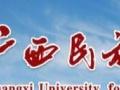 成人进行教育广西师范大学函授专科-语文教育专业招生