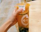 coco奶茶加盟 品牌优势打造一个城市至少一家连锁店的优势