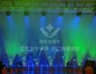 广州激光鼓表演 广州鼓乐激光鼓演出