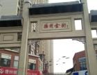 万达金街西入口 已装修 3400每月 商铺