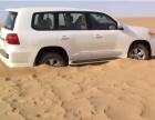 天兴洲车子陷在沙地怎么办