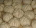 广东哪里有正宗广式包子技术培训加盟 面食