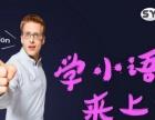 想学商务英语,滁州哪里培训专业正规
